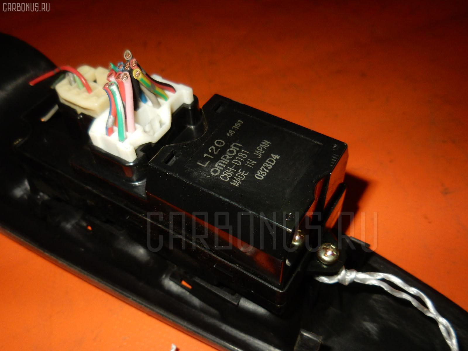 Блок упр-я стеклоподъемниками MAZDA MPV LW3W Фото 3