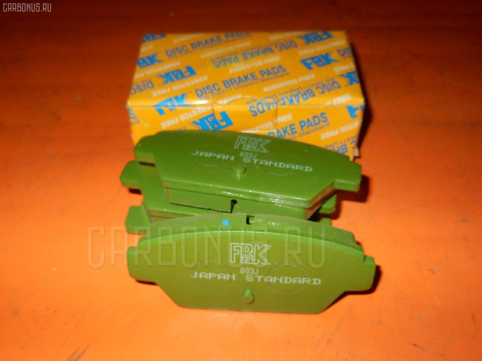 Тормозные колодки Mitsubishi Galant eterna E33A Фото 1