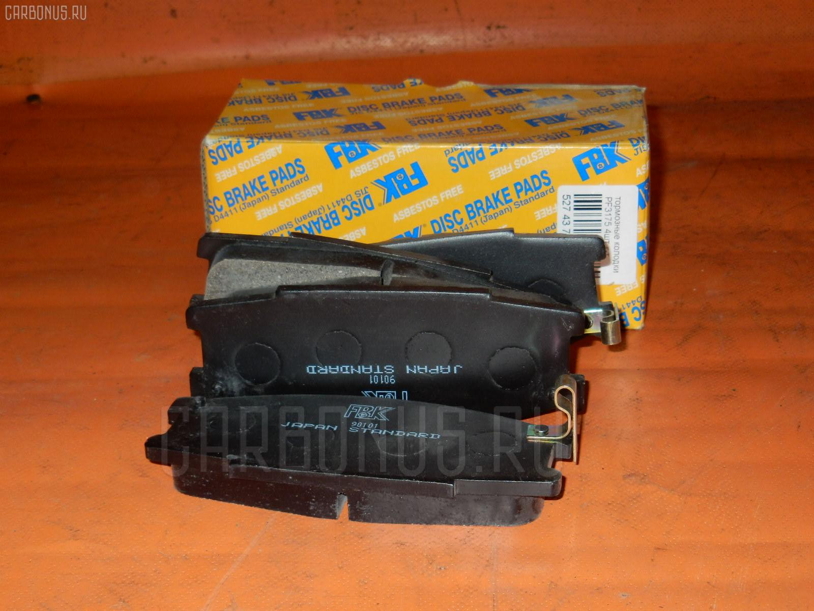 Тормозные колодки Mitsubishi Canter FE305 Фото 1