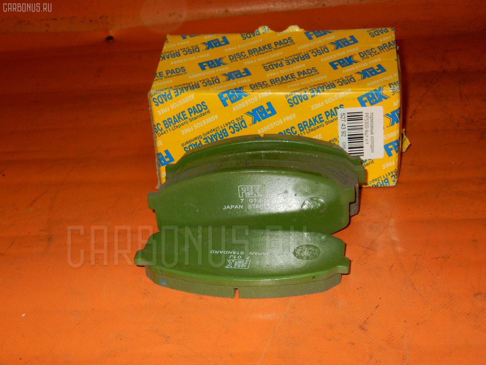 Тормозные колодки MAZDA LANTIS CBAEP Фото 1