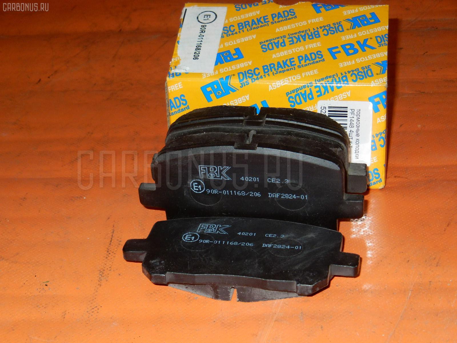 Тормозные колодки Toyota Estima MCR30W Фото 1