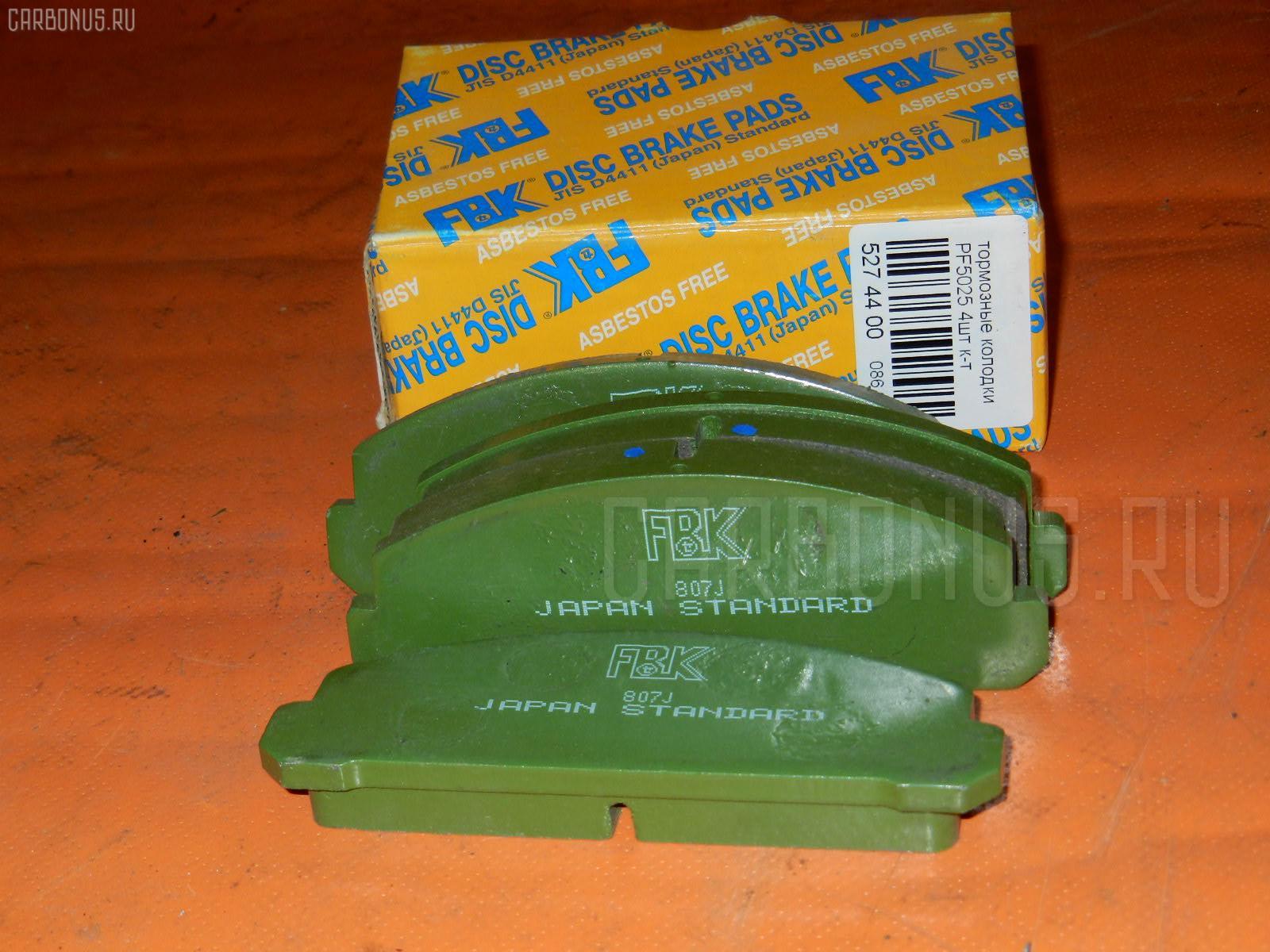 Тормозные колодки MAZDA FAMILIA FA4UV Фото 1