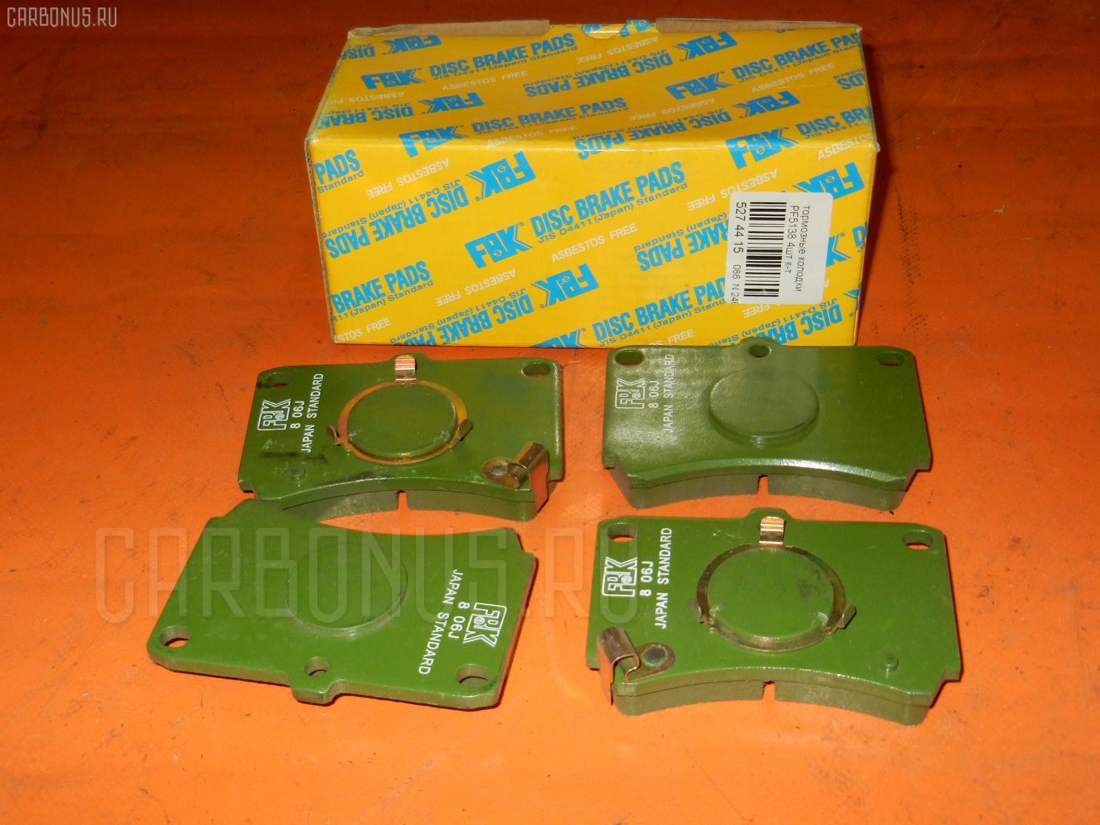 Тормозные колодки MAZDA FAMILIA BF5P Фото 1