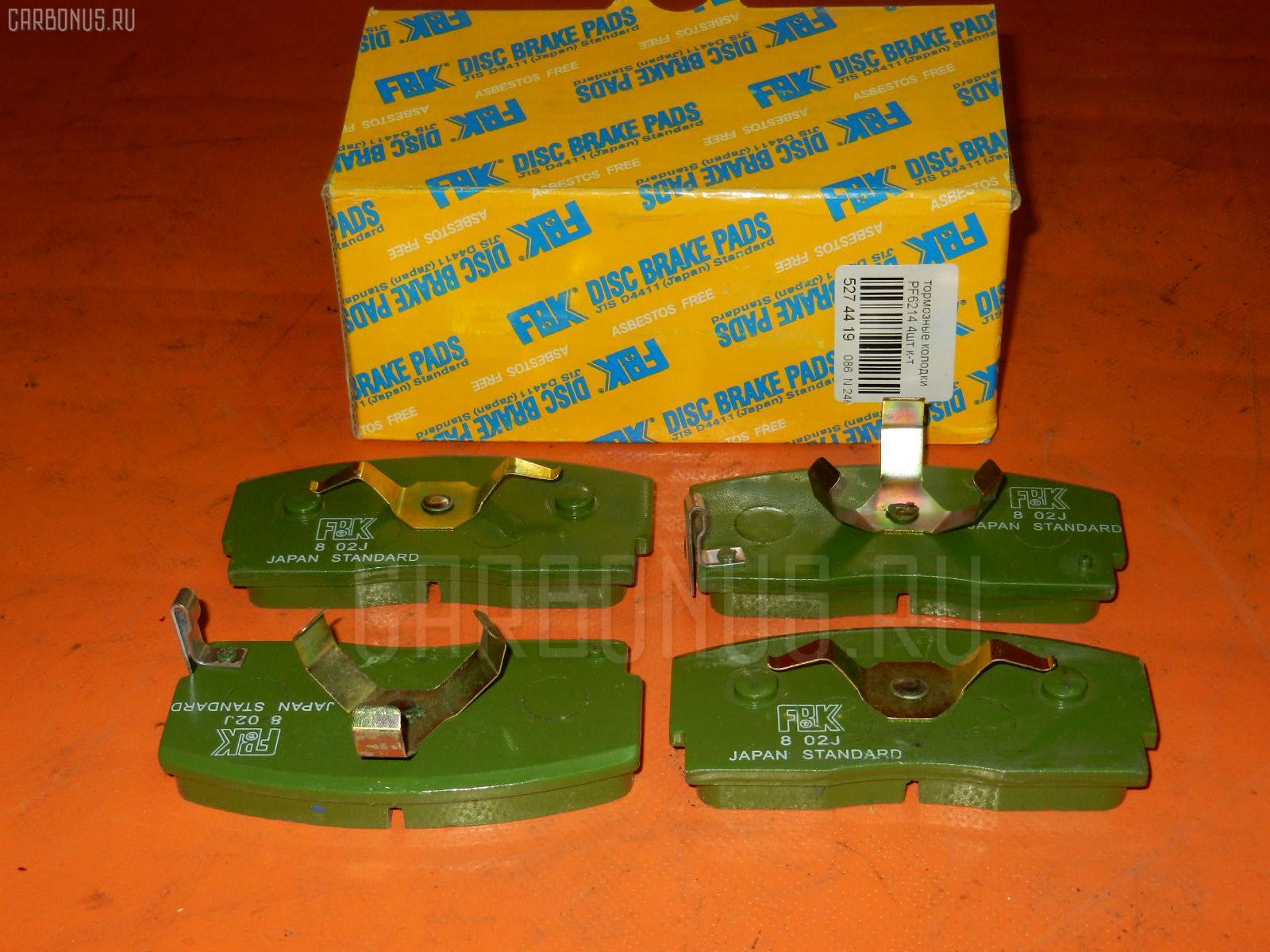 Тормозные колодки DAIHATSU APPLAUSE A111S Фото 1
