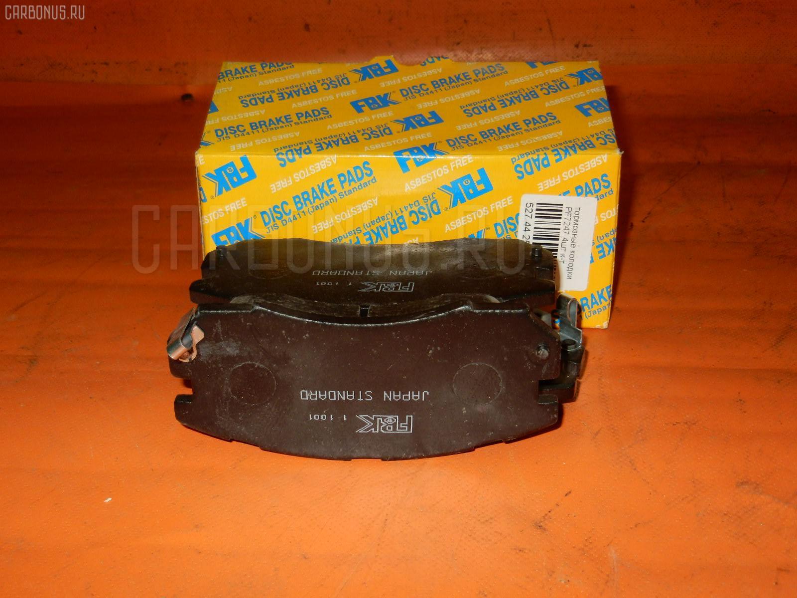 Тормозные колодки SUBARU IMPREZA BG5 Фото 1