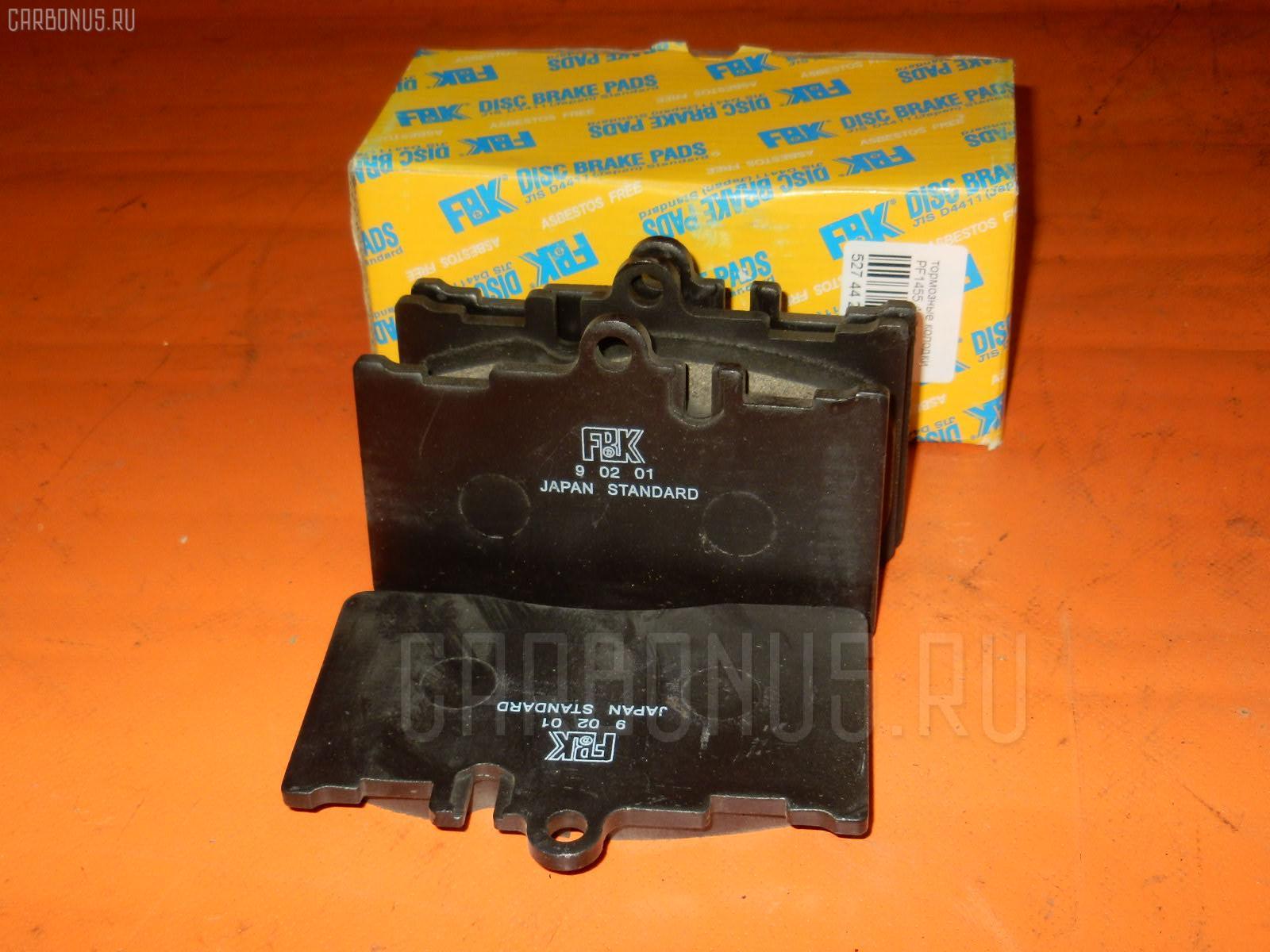 Тормозные колодки TOYOTA CELSIOR UCF30 3UZ-FE. Фото 2