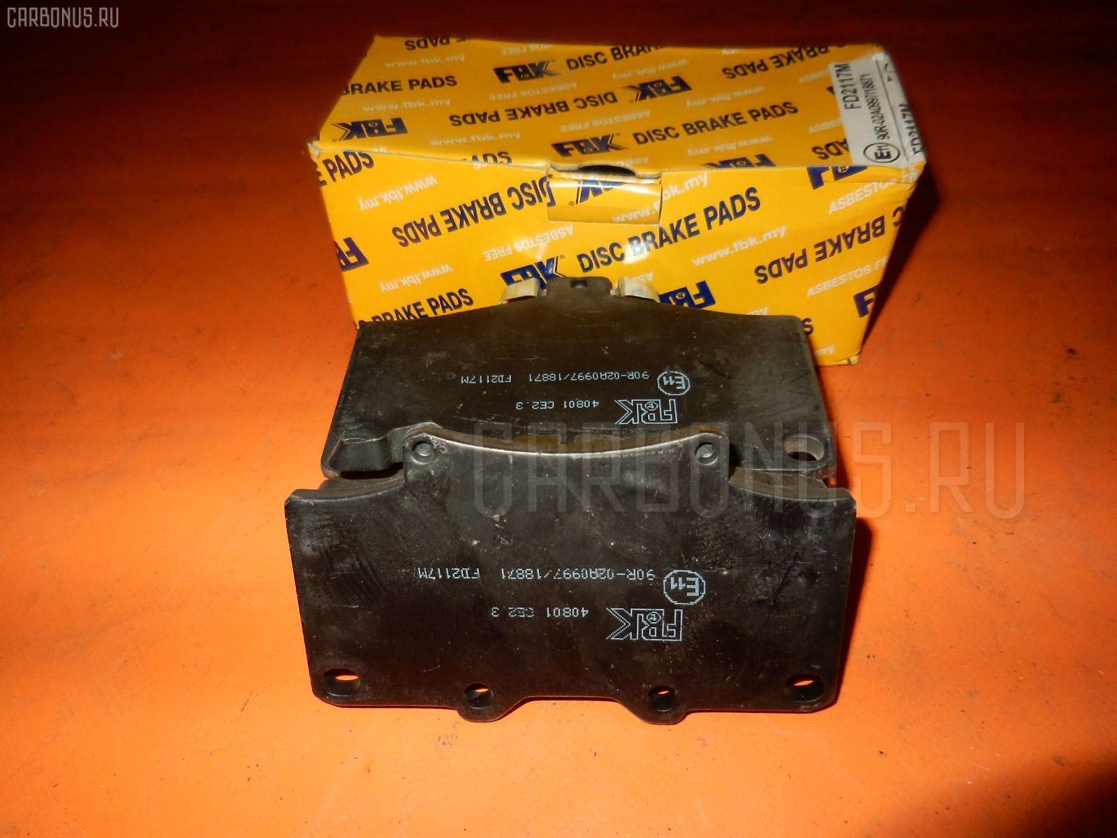 Тормозные колодки TOYOTA HILUX LN130G Фото 1