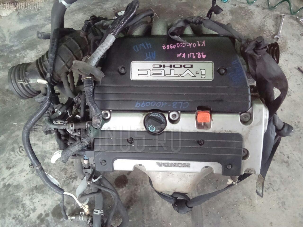 Двигатель Honda Accord CL8 K20A Фото 1