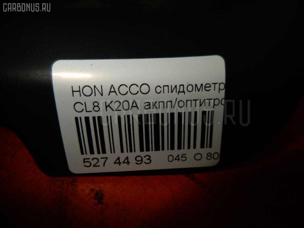 Спидометр HONDA ACCORD CL8 K20A Фото 5