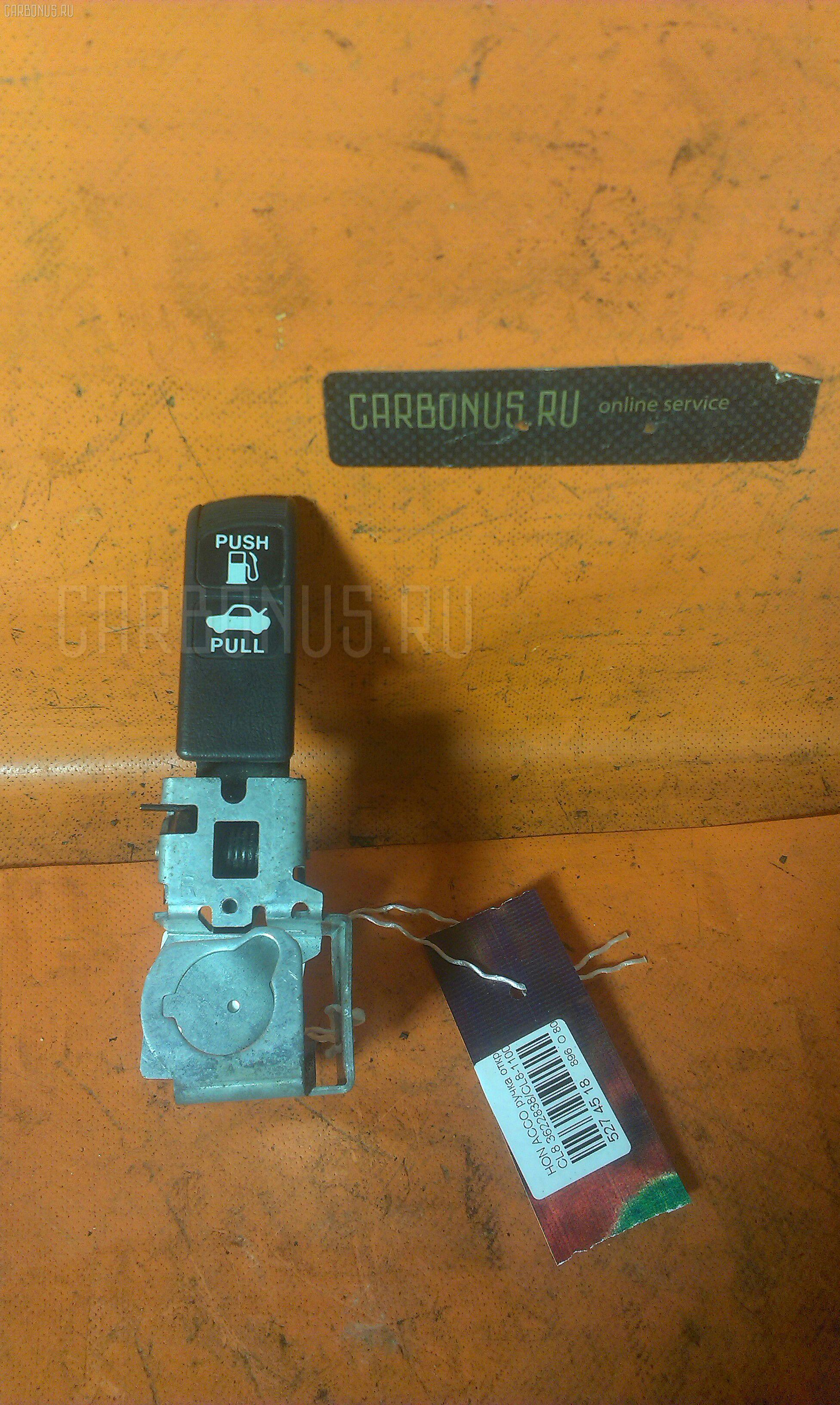 Ручка открывания багажника HONDA ACCORD CL8 Фото 2