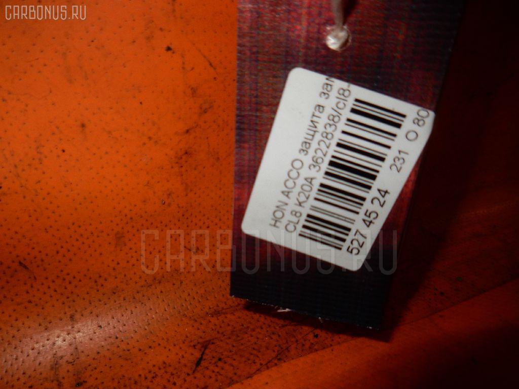 Защита замка капота HONDA ACCORD CL8 K20A Фото 2