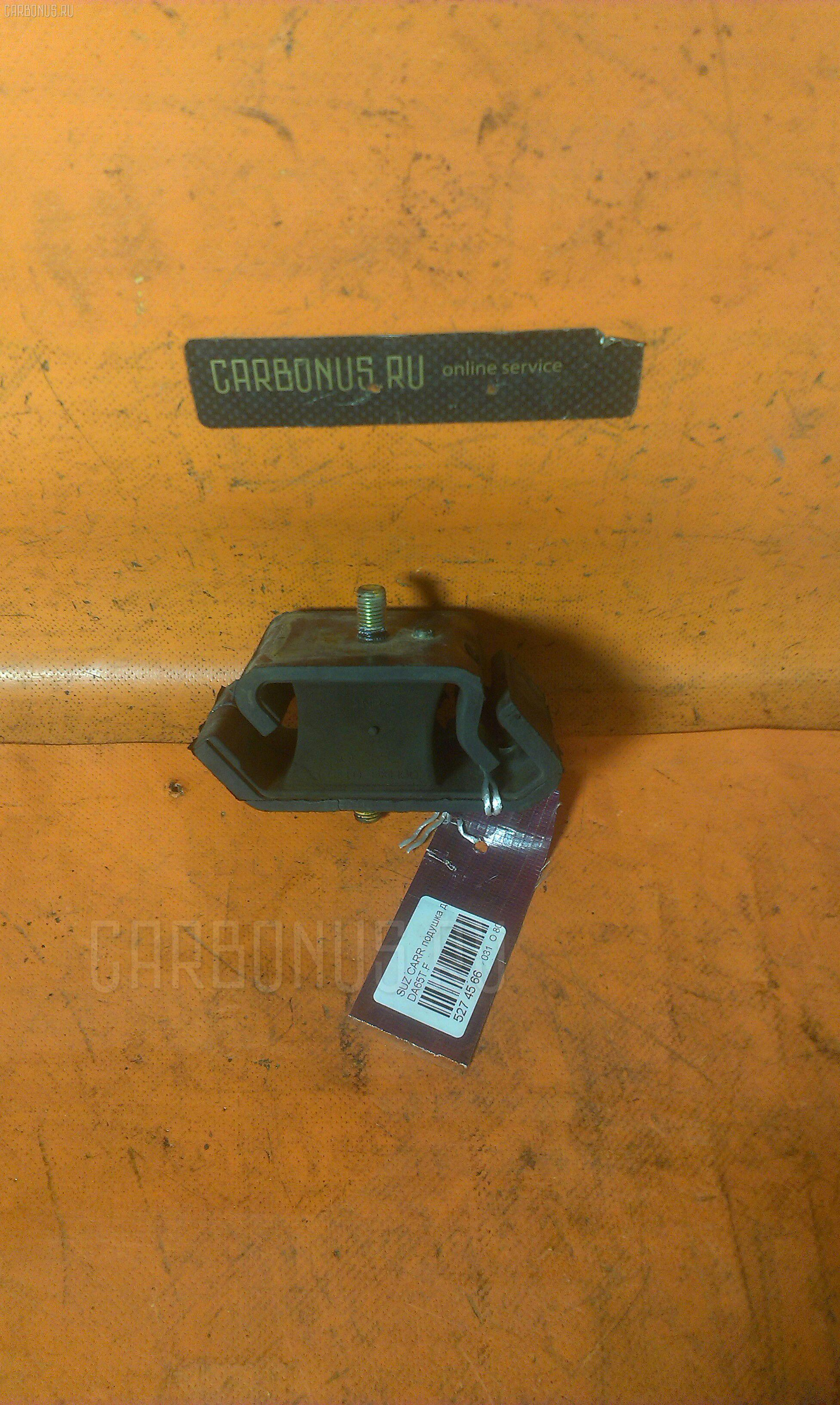 Подушка двигателя SUZUKI CARRY DA65T Фото 2