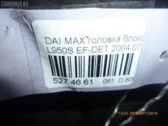 Головка блока цилиндров DAIHATSU MAX L950S EF-DET Фото 12