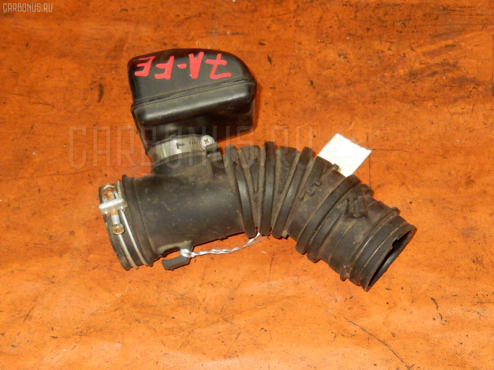 Патрубок воздушн.фильтра TOYOTA CALDINA AT191G 7A-FE Фото 1