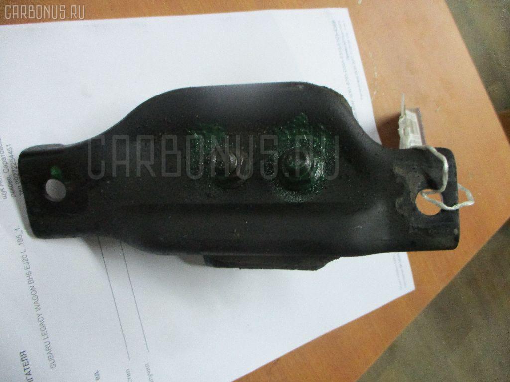 Подушка двигателя SUBARU LEGACY WAGON BH5 EJ20. Фото 8