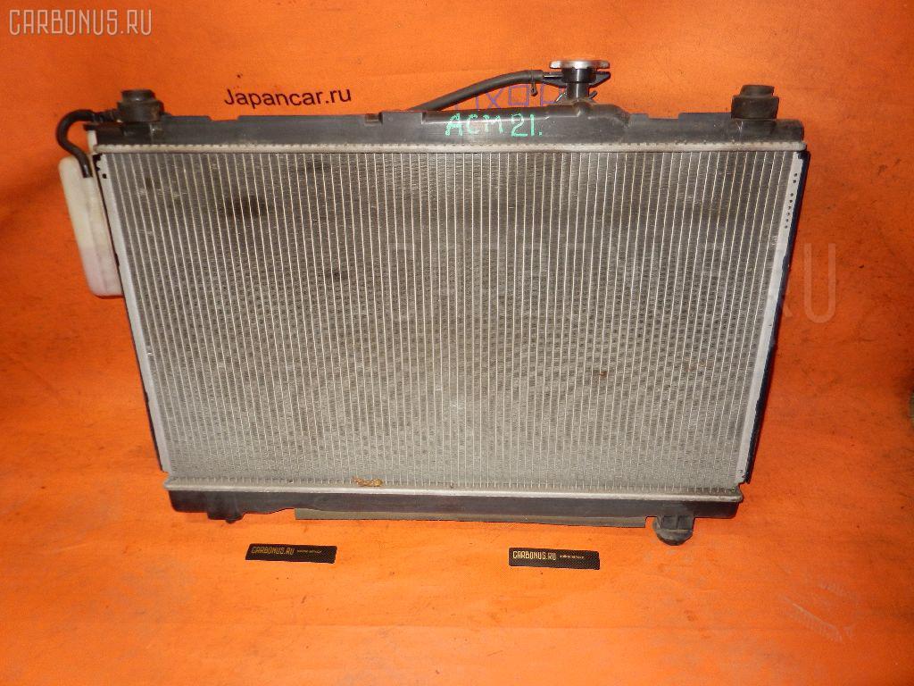 Радиатор ДВС TOYOTA IPSUM ACM21W 2AZ-FE. Фото 9