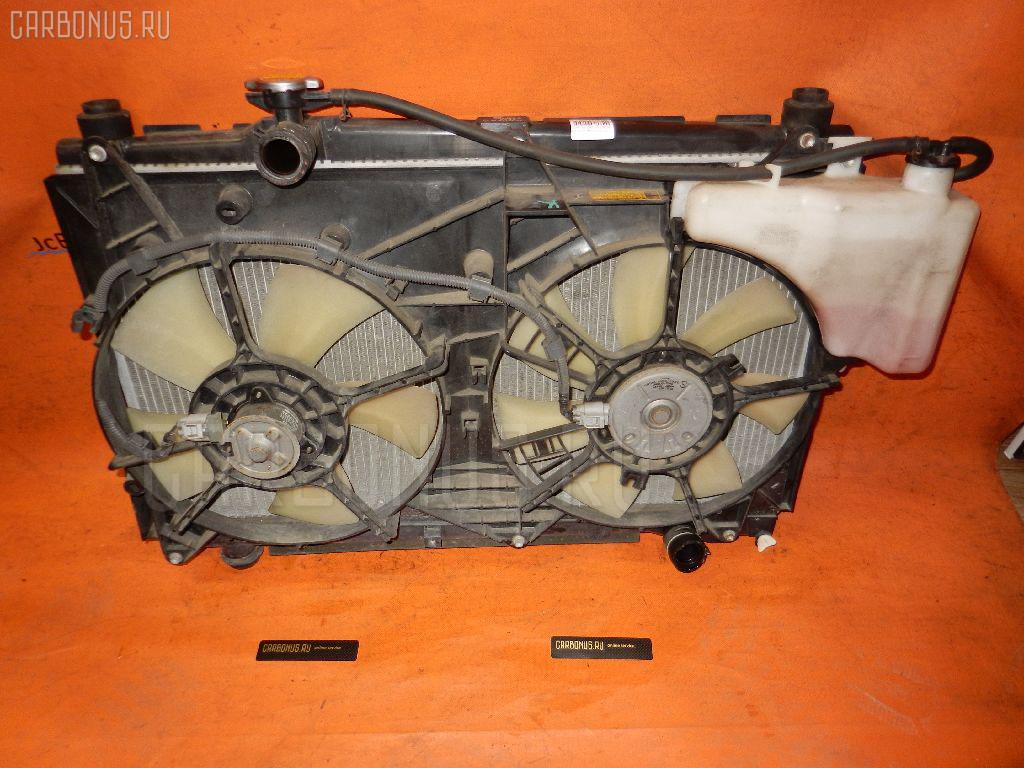 Радиатор ДВС TOYOTA IPSUM ACM21W 2AZ-FE. Фото 10