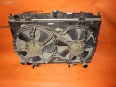 Радиатор ДВС Nissan Cefiro A33 VQ20DE Фото 4