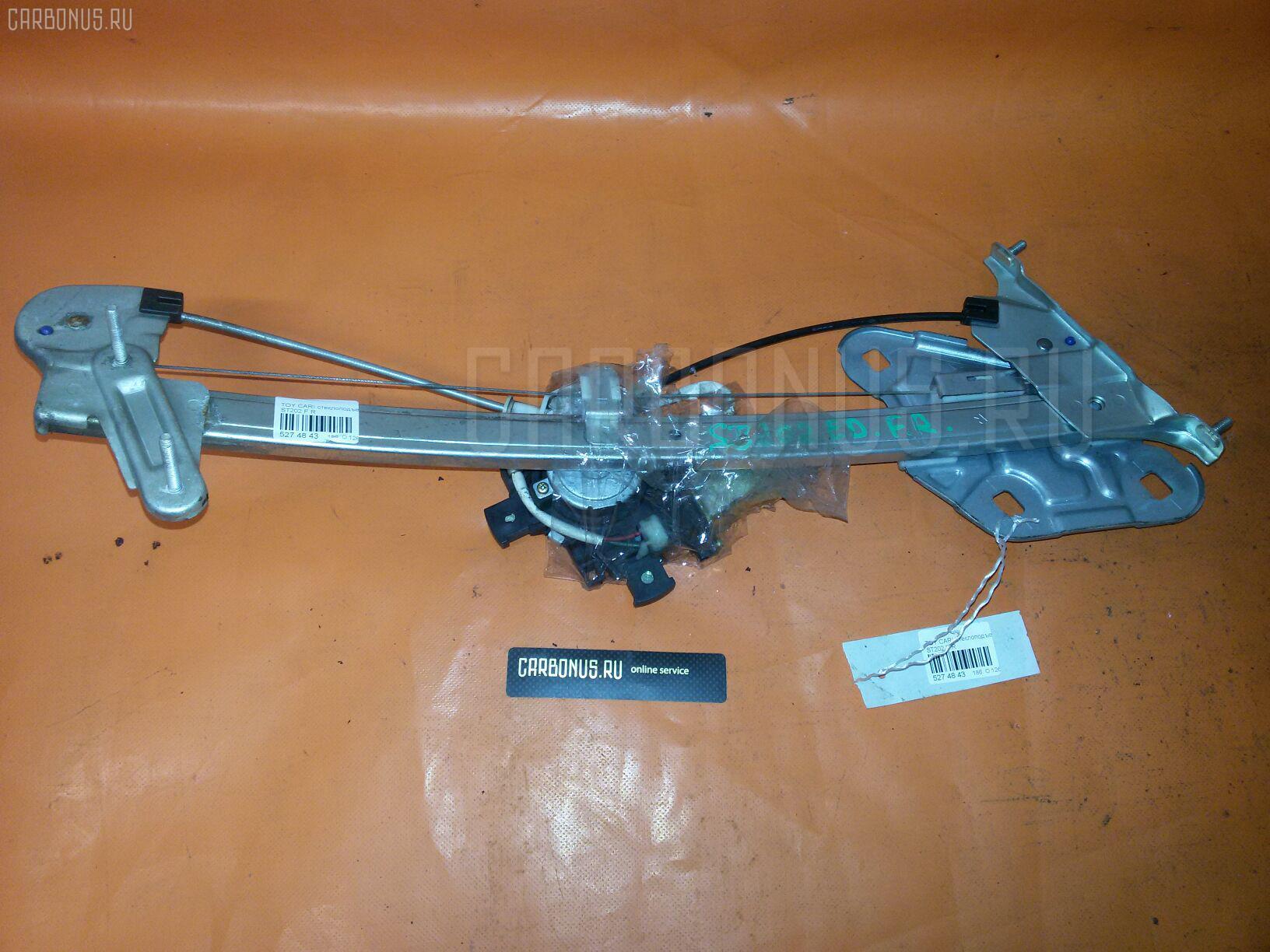 Стеклоподъемный механизм TOYOTA CARINA ED ST202. Фото 11
