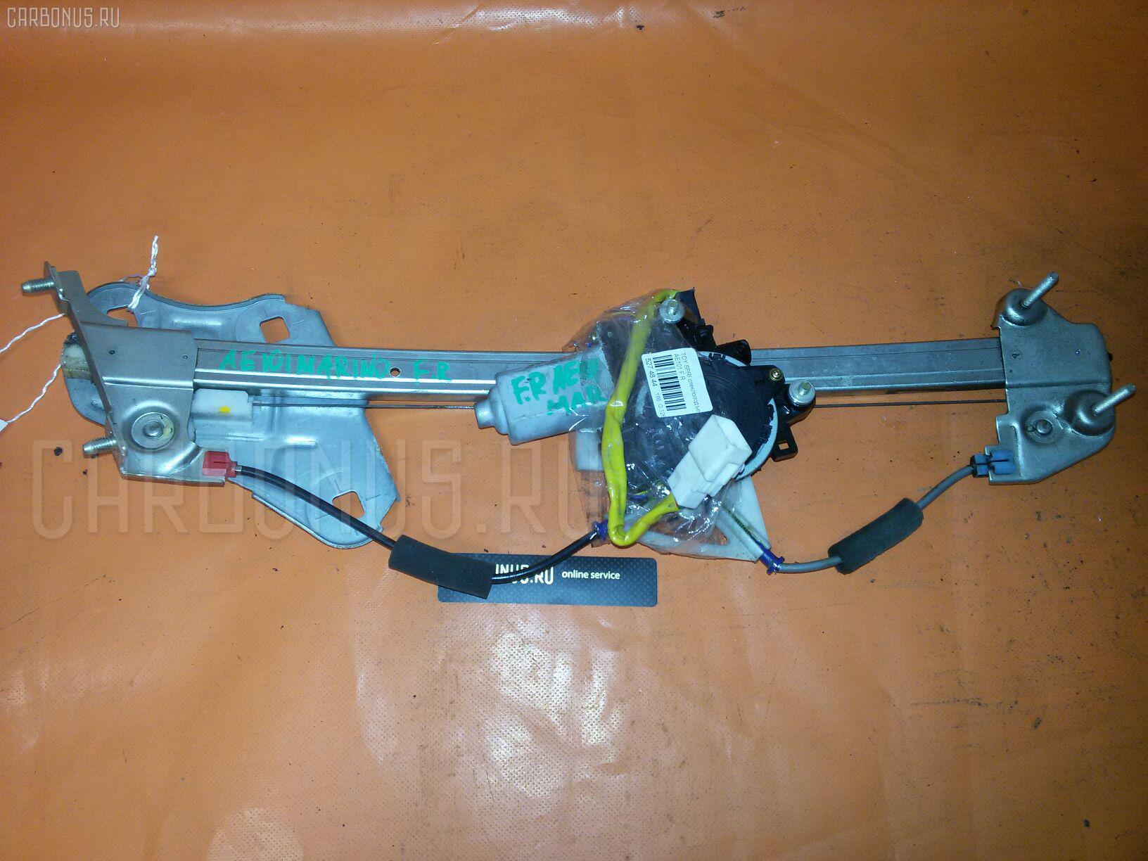 Стеклоподъемный механизм TOYOTA SPRINTER MARINO AE101. Фото 7
