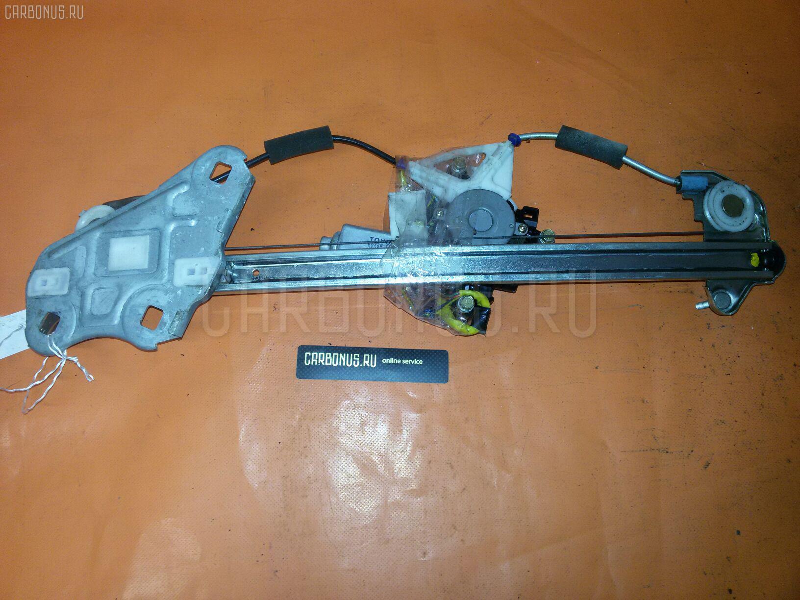 Стеклоподъемный механизм TOYOTA SPRINTER MARINO AE101. Фото 6