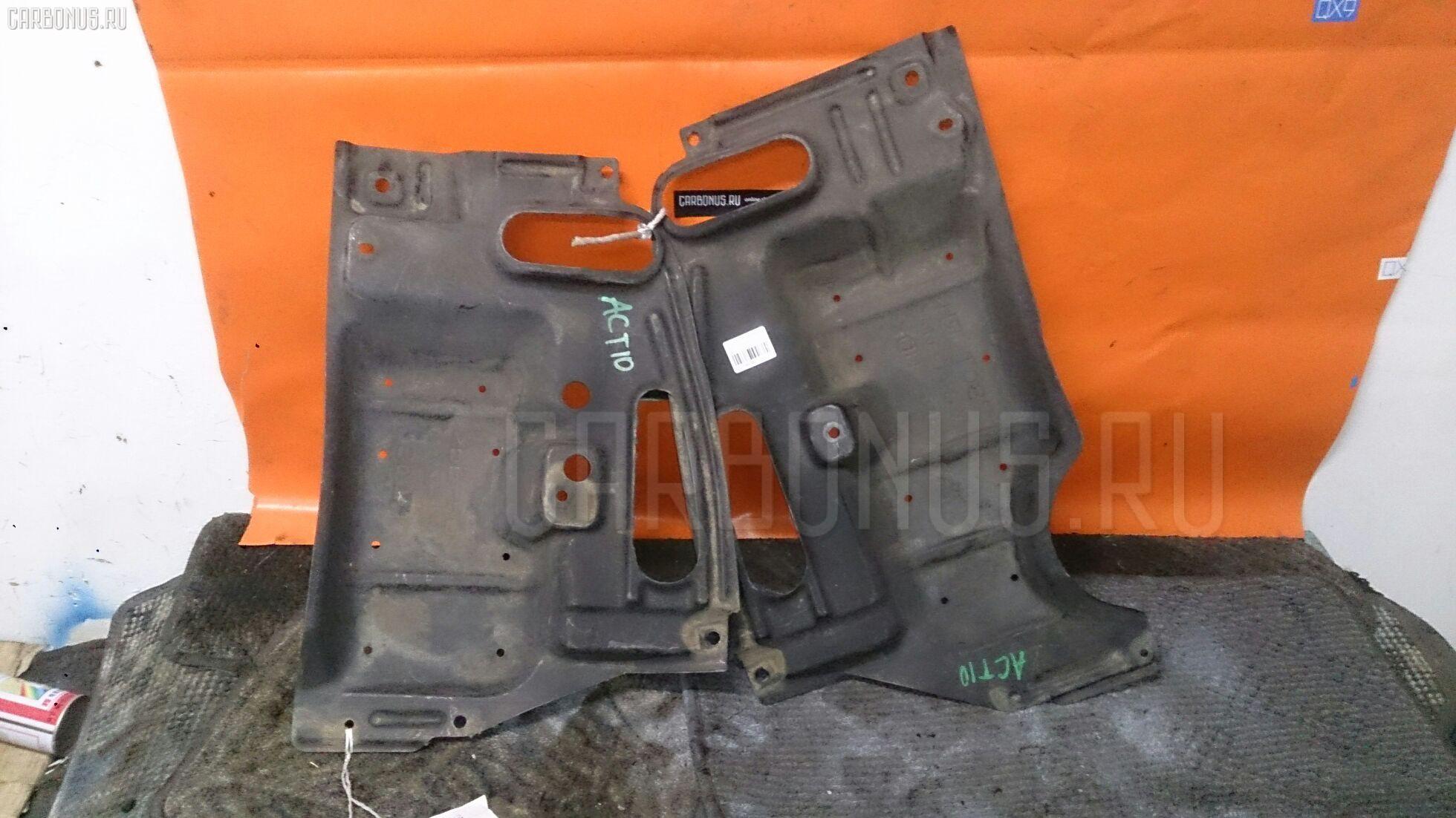 Защита двигателя Toyota Opa ACT10 1AZ-FSE Фото 1