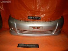 Бампер Toyota Isis ANM15 Фото 4