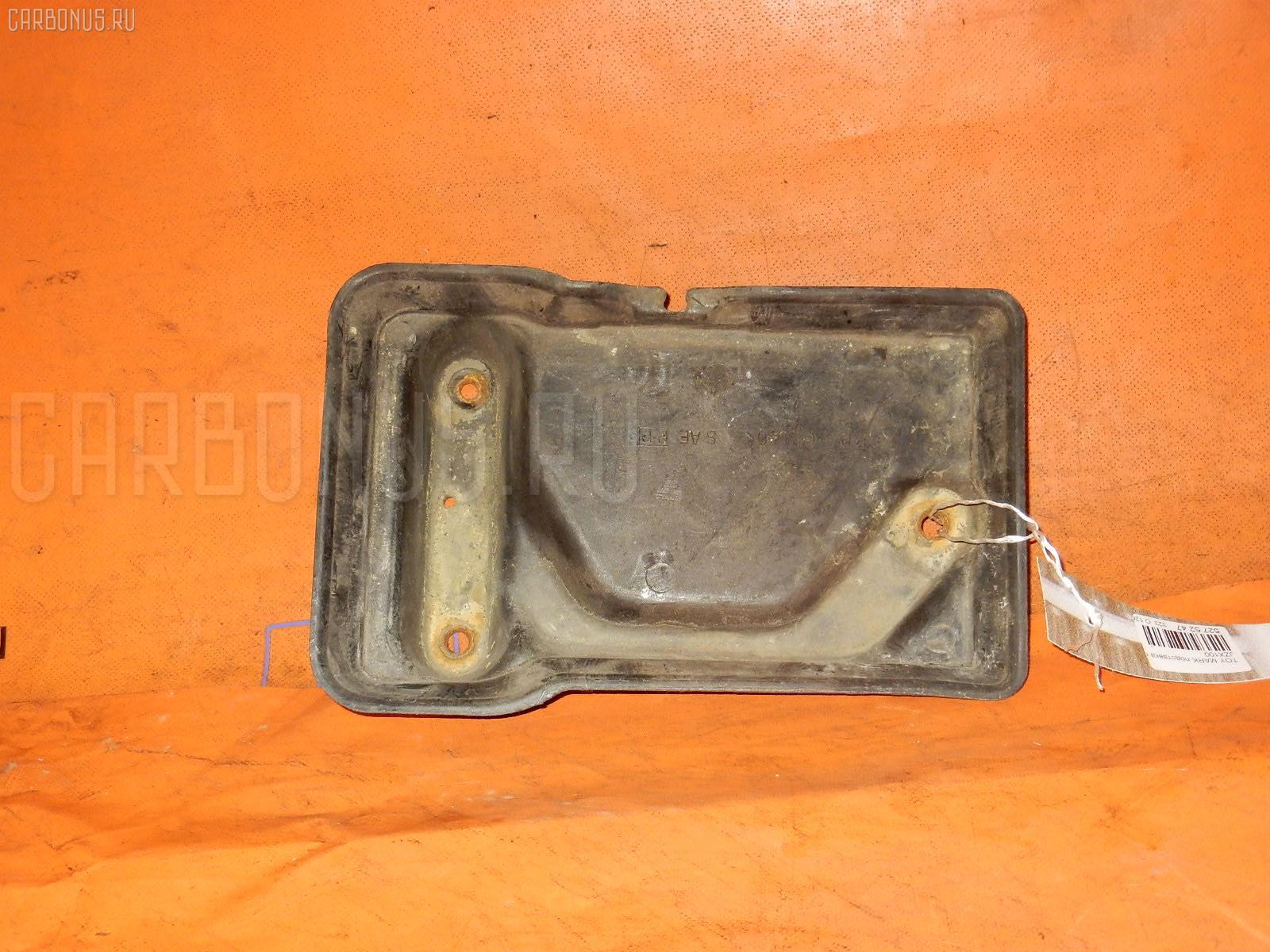 Подставка под аккумулятор TOYOTA MARK II JZX100 Фото 2