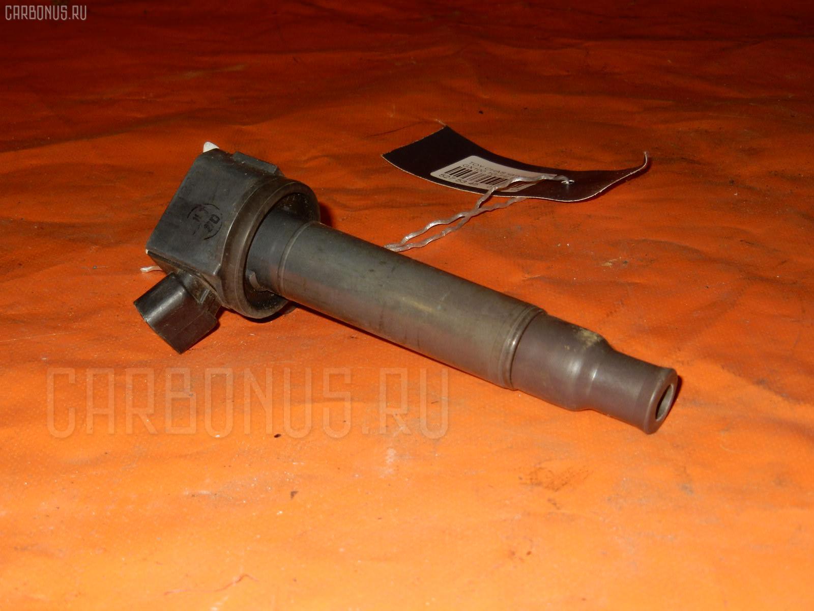 Катушка зажигания TOYOTA CHASER GX100 1G-FE Фото 1