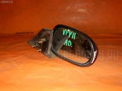 Зеркало двери боковой NISSAN AD VFY11 Фото 2