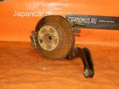 Ступица Honda Stepwgn RF4 K20A Фото 2