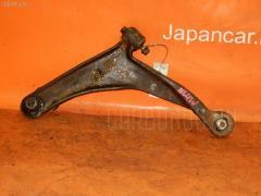 Рычаг MITSUBISHI RVR N64WG 4G64 Фото 1