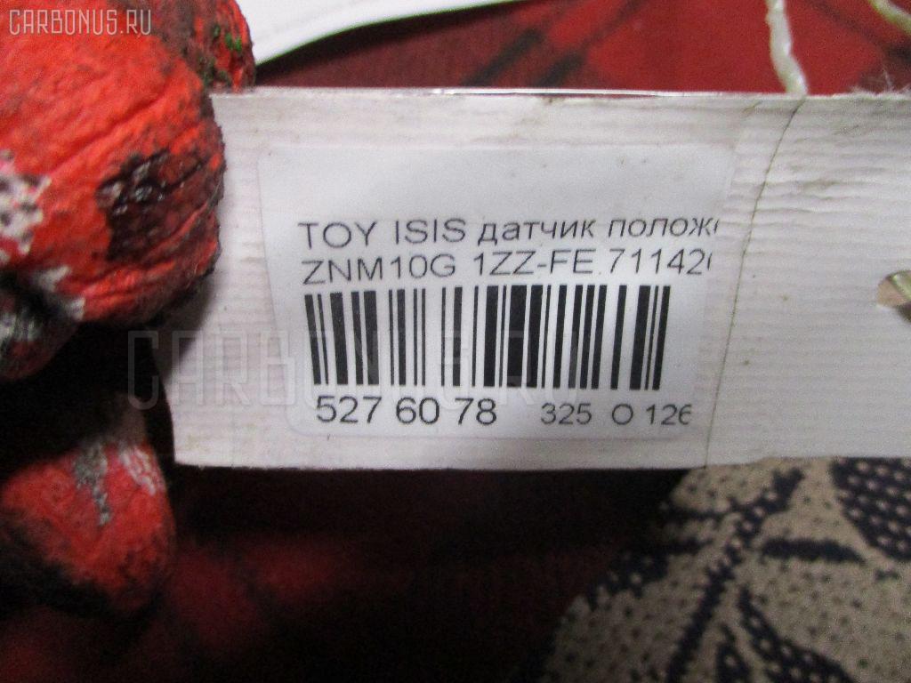 Датчик положения коленвала TOYOTA ISIS ZNM10G 1ZZ-FE Фото 4