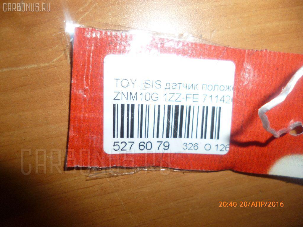 Датчик положения распредвала TOYOTA ISIS ZNM10G 1ZZ-FE Фото 3