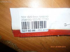 Блок предохранителей TOYOTA ISIS ZNM10G 1ZZ-FE Фото 5