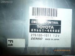 Блок EFI TOYOTA ISIS ZNM10G 1ZZ-FE Фото 1