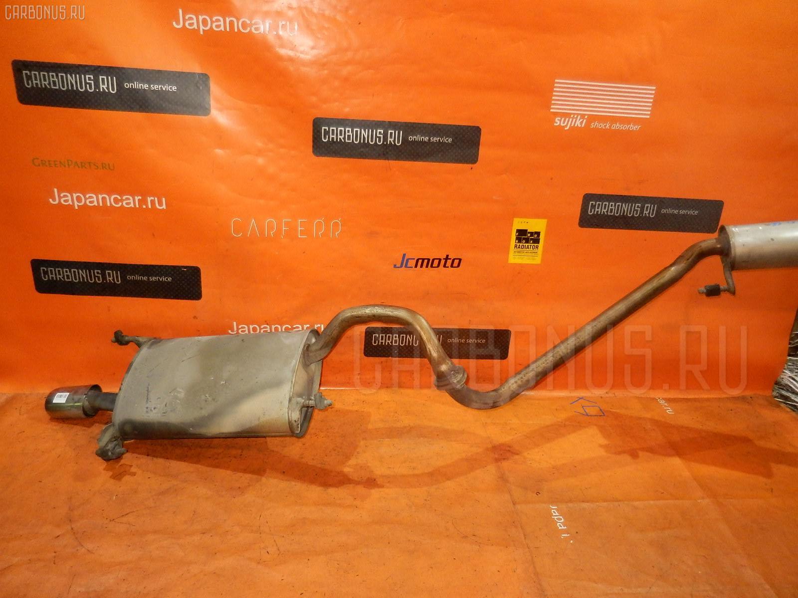 Глушитель Toyota Corona exiv ST200 4S-FE Фото 1