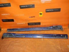 Порог кузова пластиковый ( обвес ) SUBARU LEGACY WAGON BHE Фото 1
