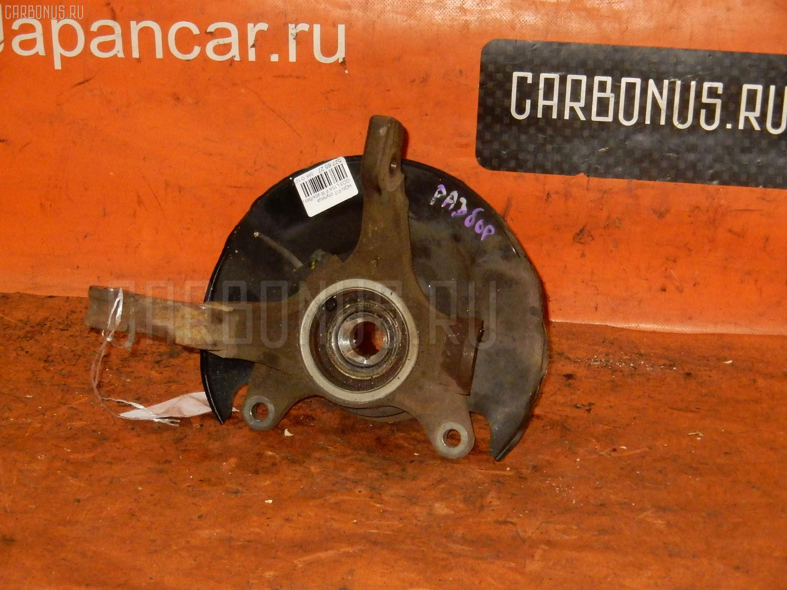 Ступица HONDA FIT GD3 L15A Фото 2