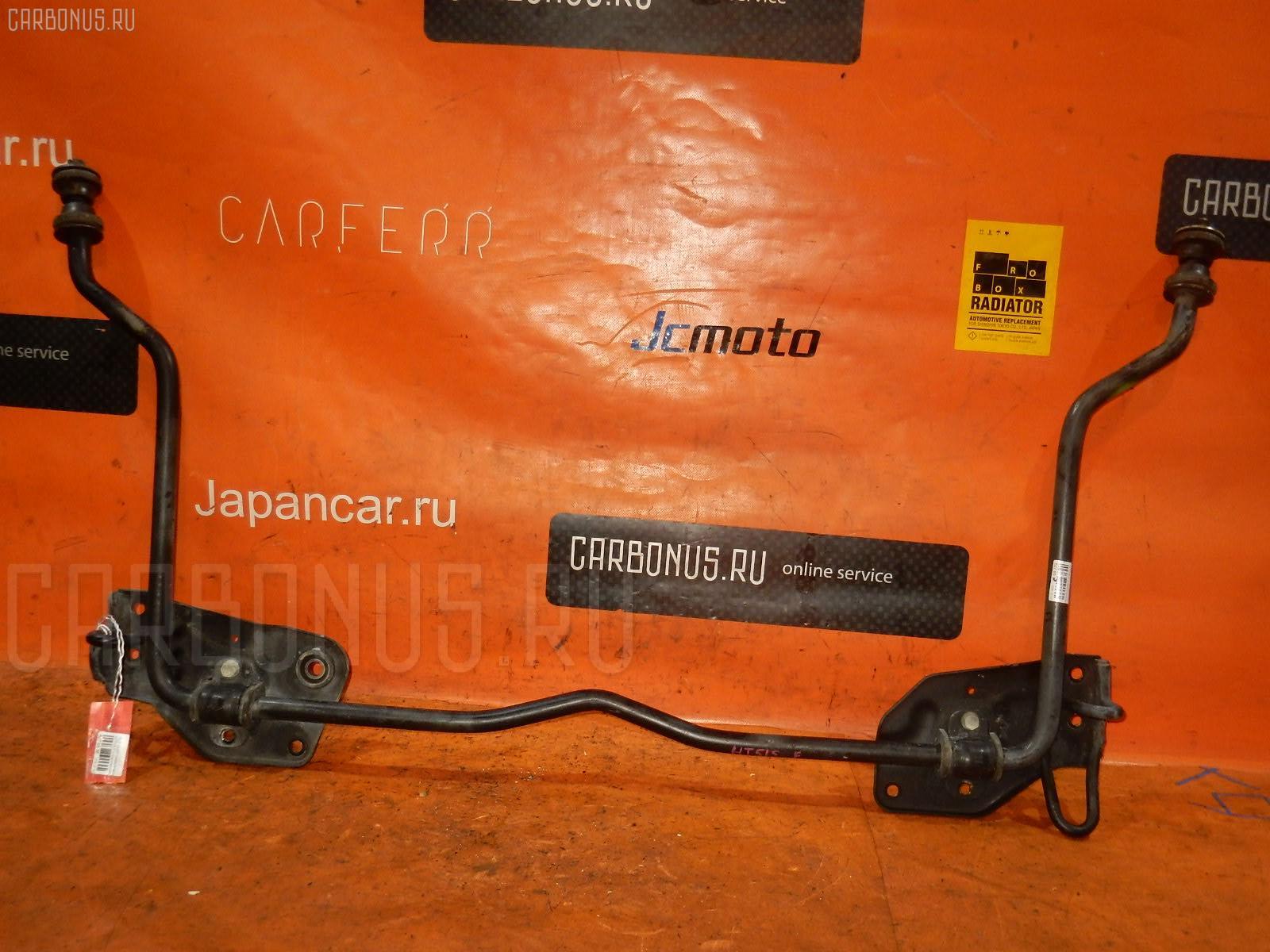 Стабилизатор SUZUKI SWIFT HT51S. Фото 11