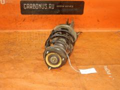 Стойка амортизатора Nissan Bluebird sylphy QG10 QG18DE Фото 2
