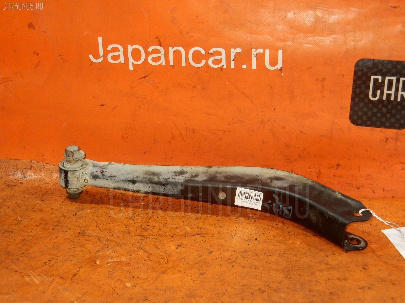 Рычаг SUBARU LEGACY WAGON BH5 EJ20. Фото 1