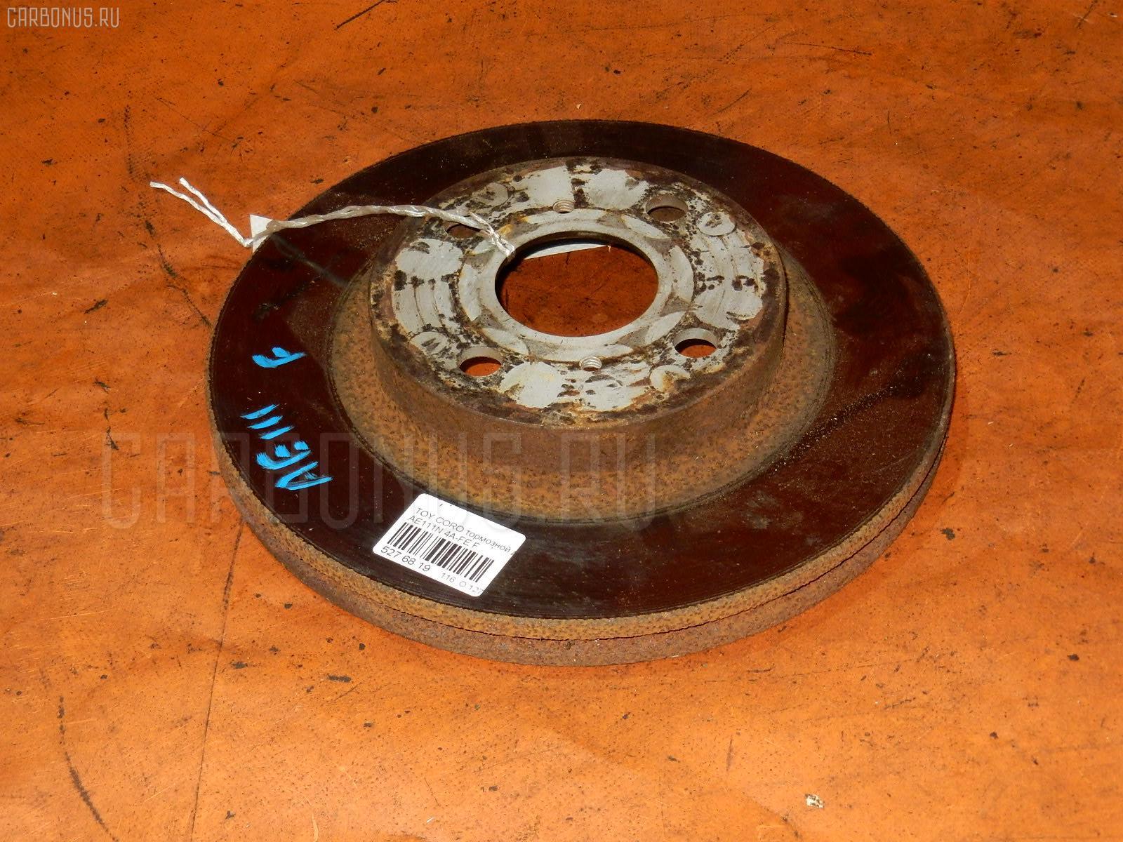 Тормозной диск TOYOTA SPRINTER TRUENO AE111 4A-GE. Фото 6