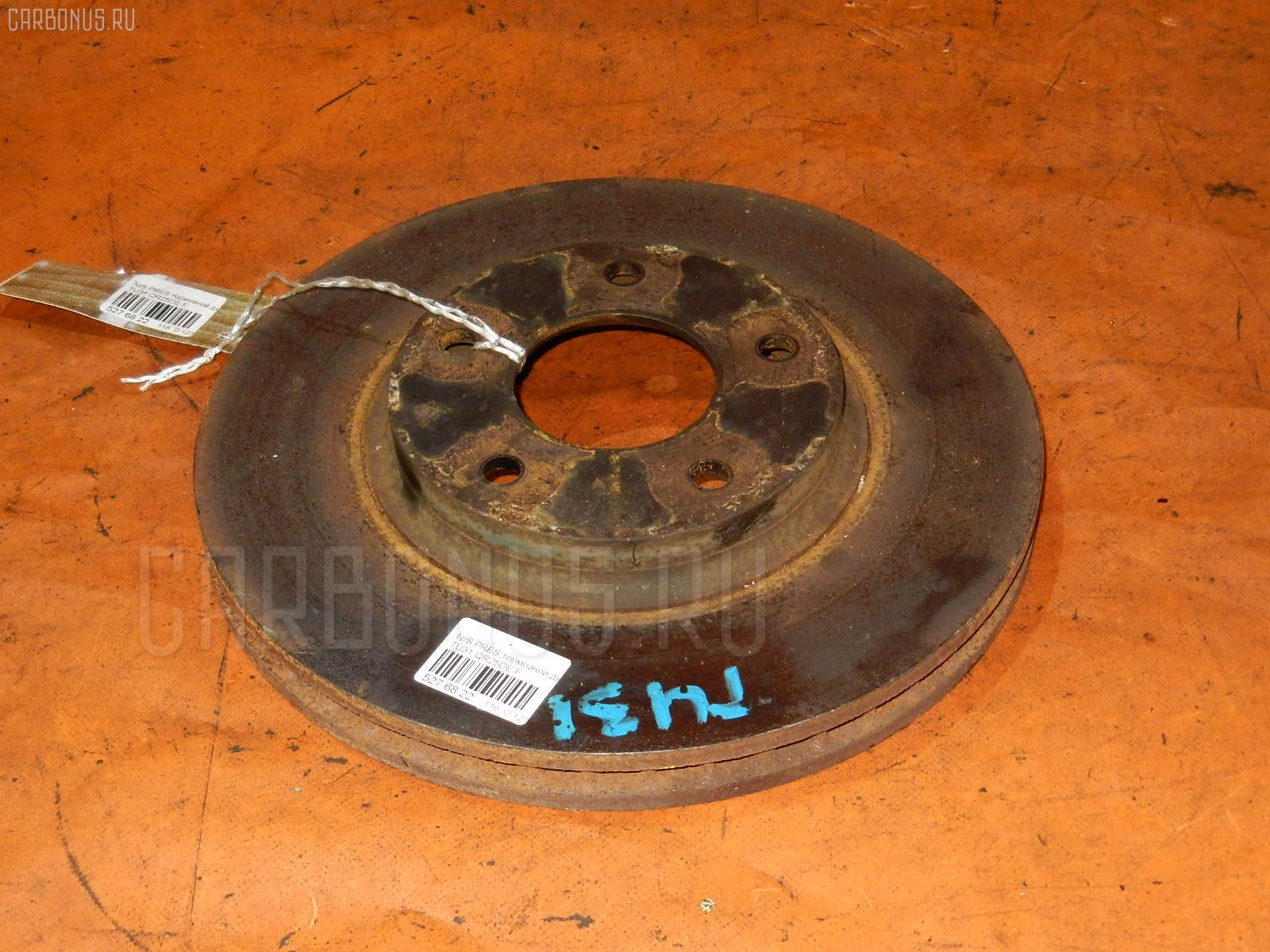 Тормозной диск NISSAN PRESAGE TU31 QR25DE Фото 1