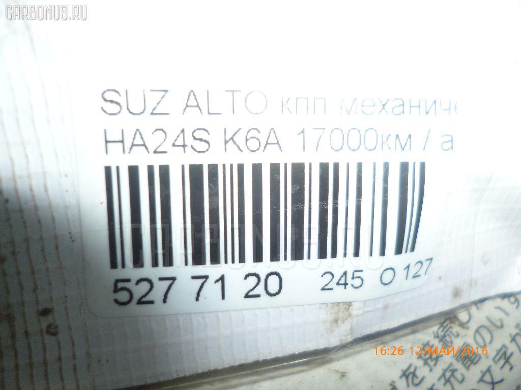 КПП механическая SUZUKI ALTO HA24S K6A Фото 14