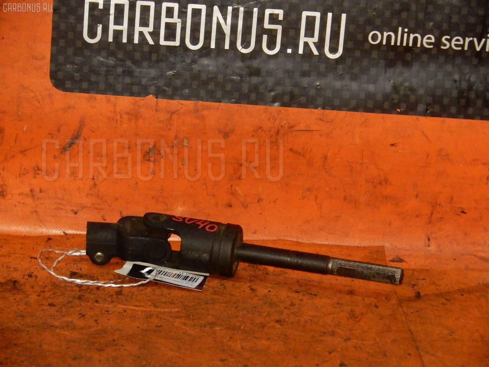 Рулевой карданчик TOYOTA CAMRY SV40. Фото 9