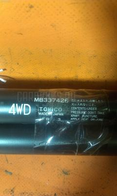 Амортизатор двери MITSUBISHI DELICA STAR WAGON P25W Фото 1