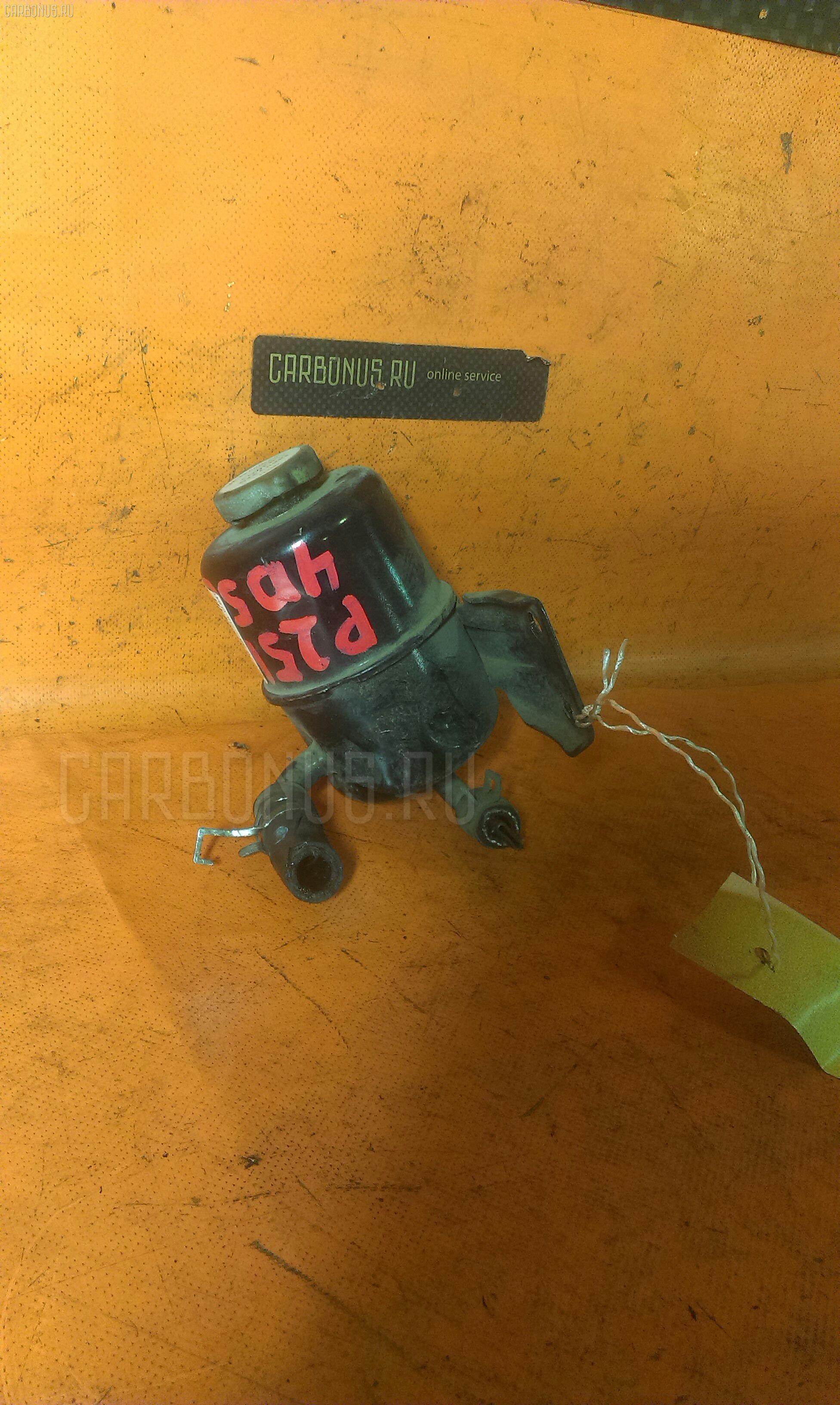 Бачок гидроусилителя MITSUBISHI DELICA STAR WAGON P25W 4D56T Фото 3