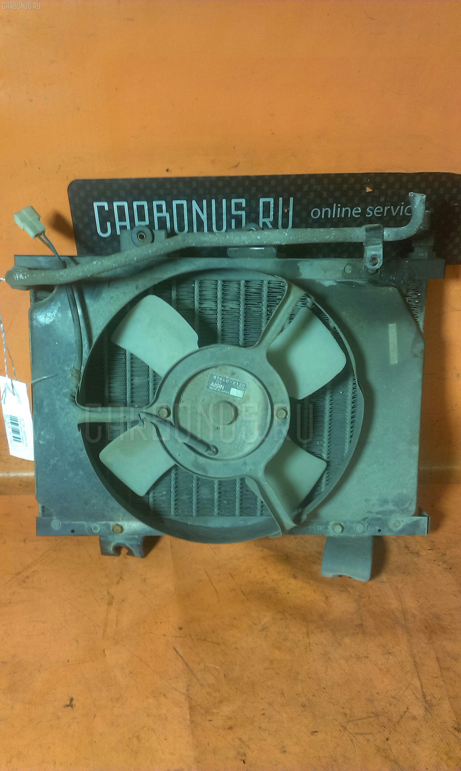 Радиатор кондиционера MITSUBISHI DELICA STAR WAGON P25W 4D56T Фото 3