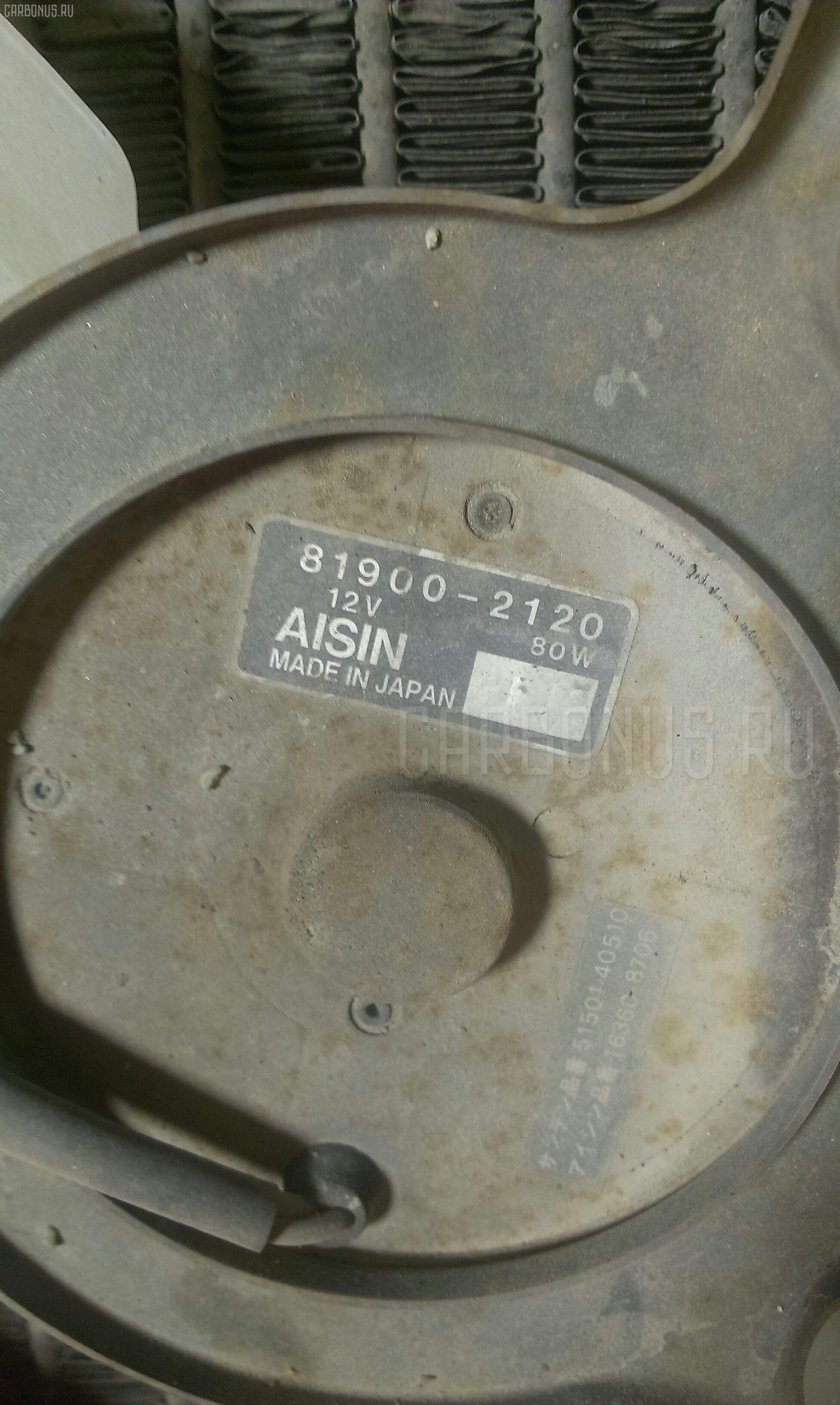 Радиатор кондиционера MITSUBISHI DELICA STAR WAGON P25W 4D56T Фото 2